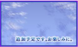 『放課後の鳥かご ~百合少女攻略~』CGサンプル6